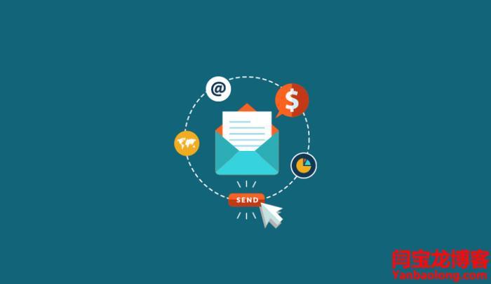 好用的环球外贸企业邮箱申请地址?怎么开外贸企业邮箱?