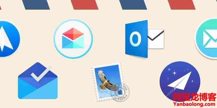 大容量海外企业邮箱用哪个好?外贸企业邮箱哪个品牌好用?
