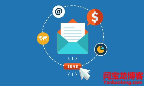 大容量外贸企业邮箱批发?外贸企业邮箱如何选择?