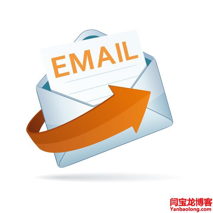 建立海外邮箱注册流程?如何弄到外贸企业邮箱?