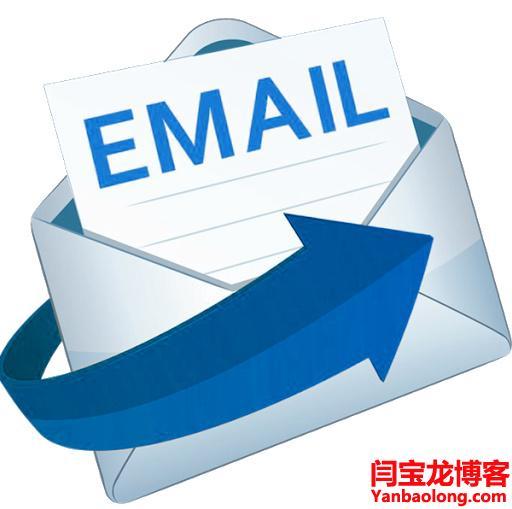 大容量外贸企业邮箱注册申请?外贸企业邮箱哪个比较好用?