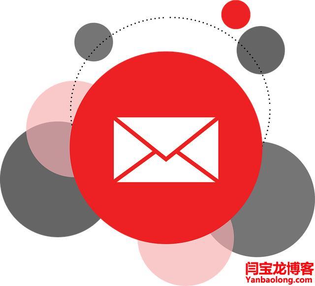 新型的海外企业邮箱开通?外贸企业用哪个企业邮箱?
