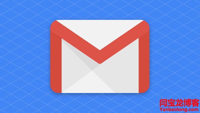 全球邮外贸企业邮箱