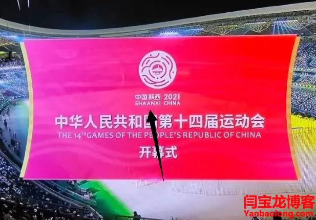 """陕西的英文名是""""Shaanxi""""  还是""""Shanxi""""?"""