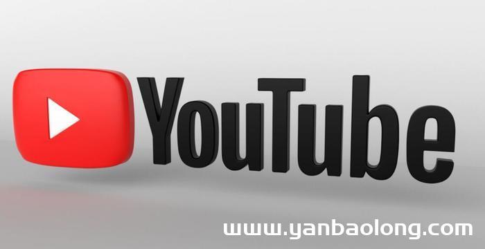 划算的Youtube广告办理?如何推广youtube视频?