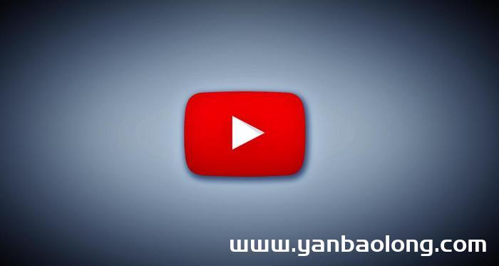 收费版Youtube广告费用?如何推广youtube?